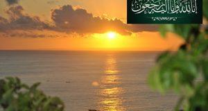 Sunset Pulau Dewata Bali. Foto: Syarif Umar